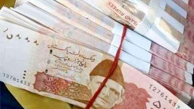 بینکوں کی سرمایہ کاری 11ماہ میں 2ہزار 685 ارب روپے رہی
