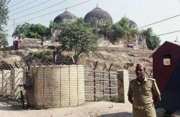 بابری مسجد کیس کا متنازعہ فیصلہ، پاکستان نے شدید ردعمل دے دیا