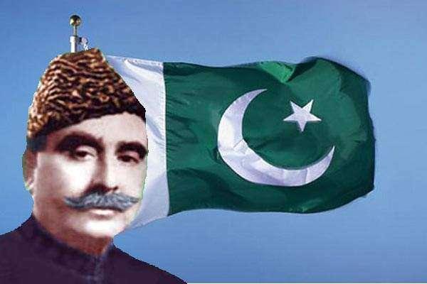 تحریک پاکستان کے عظیم رہنما سردار عبدالرب نشتر کی61ویں برسی پرسوں جمعرات ..