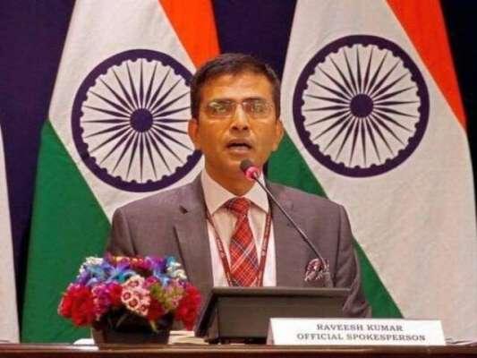 بھارت کا سی پیک کے متعلق بغض ایک بار پھر کھُل کر سامنے آ گیا