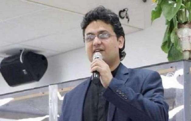 حزب اختلاف کا ایک اور شو فلاپ ہوگیا ہے ،سینیٹر فیصل جاوید