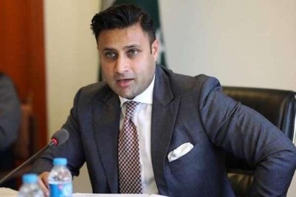 2015کے بعد پہلی بار پاکستان کے حوالے سے ٹریول ایڈوائزری میں تبدیلی پروزیر ..