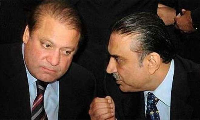 پاکستان کا سب سے بڑا مظلوم آصف زرداری ہے
