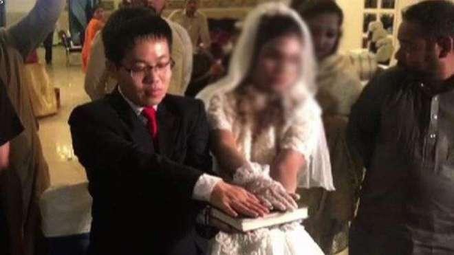 چین نے 90پاکستانی دلہنوں کے ویزے روک دیے