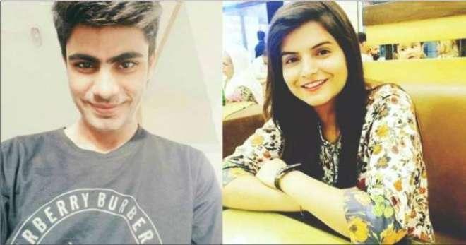 مہران ابڑو نے نمرتا اور اپنے درمیان اسٹیٹس کے فرق کو جواز بنا کر شادی ..