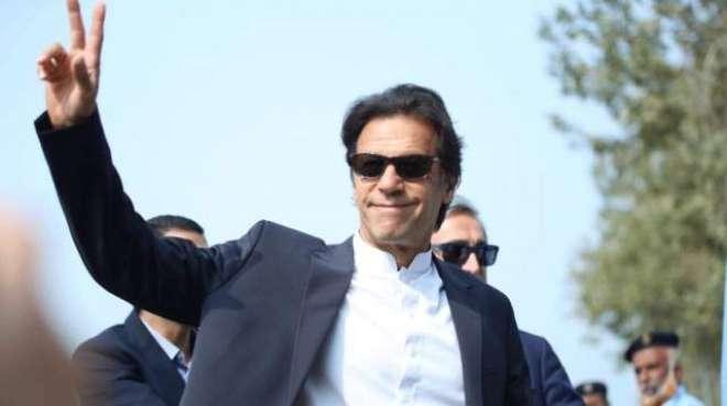 وزیراعظم عمران خان اقوامِ متحدہ کے جنرل اسمبلی اجلاس میں شرکت کے لیے ..