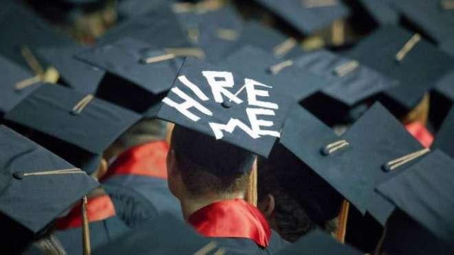 گریجویٹس کو ملازمت دینے والوں کو ٹیکس میں رعایت دی جائیگی