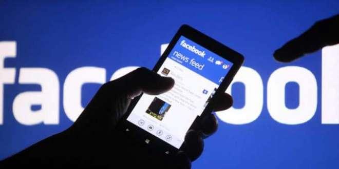 اپنے نئے کاروبار کی فیس بک کے ذریعے برانڈ اویئرنس براہ راست رابطہ قائم ..