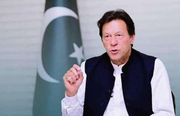 وزیراعظم عمران خان کی زیر صدارت وفاقی کابینہ کا اجلاس