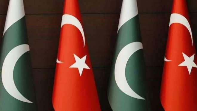 پاک ترک تعلقات مفادات سے بالاتر ہیں، سیاسی وسماجی شخصیات