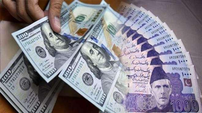 پاکستان نے ایک بلین ڈالر کا غیر ملکی قرضہ واپس کر دیا