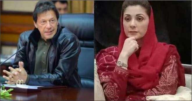 عمران خان کا وزیراعظم ہونا ملک کی بدقسمتی ہے، مریم نواز