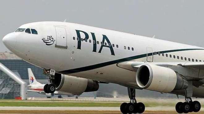 قومی ایئر لائن میں تین خواتین نے جنسی ہراسگی کی درخواستیں دے دیں