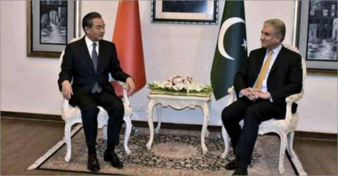 چینی وزیرخارجہ کے اعلامیہ میں مقبوضہ کشمیر کاحوالہ