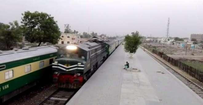 ٹرین آپریشن میں بڑی تبدیلیوں کافیصلہ ،شیڈول اورکمپوزیشن میں تبدیلی ..