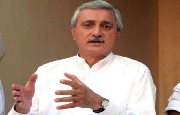 مشترکہ تحقیقاتی ٹیم نے جہانگیرترین کو19 ستمبر کوایف آئی اے لاہور کے ..