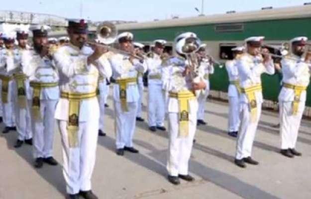 پاک بحریہ کی کثیر القومی مشق امن 19 کا انعقاد امن کیلئے متحد کے نصب العین ..