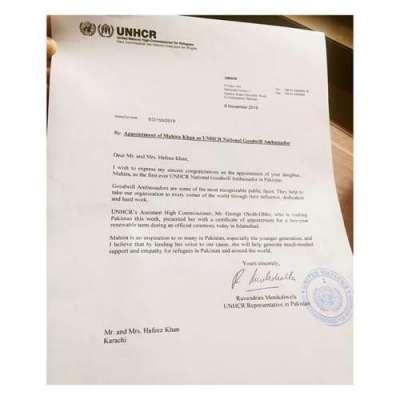 ماہرہ خان کی اپنے والدین اور اقوام متحدہ کی طرف سے موصول خط کی تصویر ..