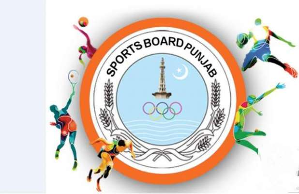 سپورٹس بورڈ پنجاب کے زیر اہتمام نشترپارک سپورٹس کمپلیکس میں 7گیمز کے ..
