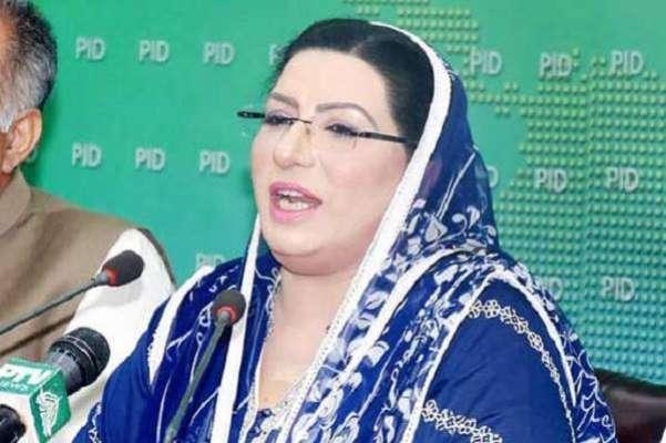 وزیراعظم کل مظفرآباد میں جلسے سے خطاب کریں گے، فردوس عاشق