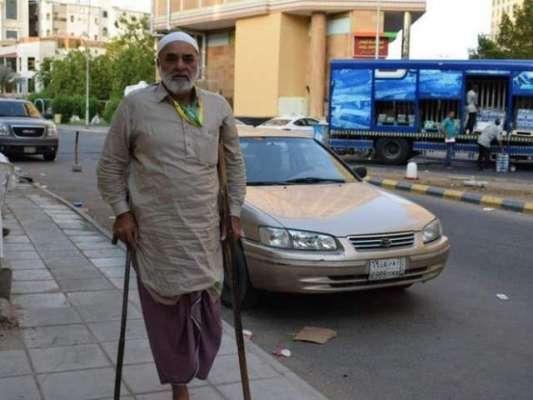 پاکستانی بزرگ نے ہمت و حوصلے کی نئی داستان رقم کر دی