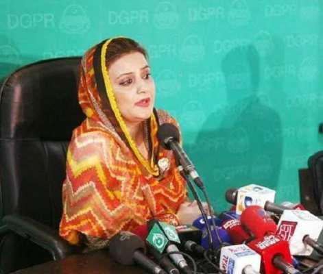 عظمیٰ بخاری نے میاں محمودالرشید سے استعفے کا مطالبہ کردیا