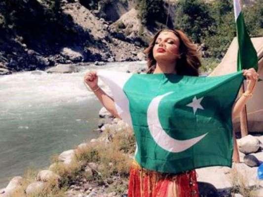 پاکستانی بہت پیارے ہوتے ہیں راکھی ساونت