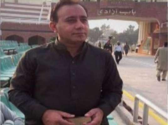 سابق صدر آصف علی زرداری کا قریبی ساتھی اور بھٹو ہاؤس کا انچارج عدالت ..