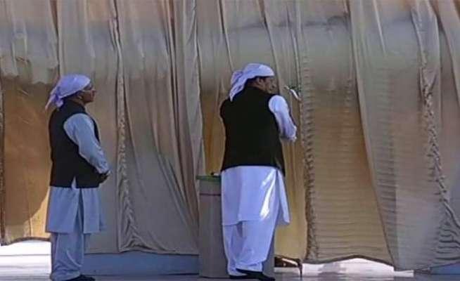 تاریخی لمحہ! وزیراعظم عمران خان نے کرتاپور راہداری کا افتتاح کر دیا