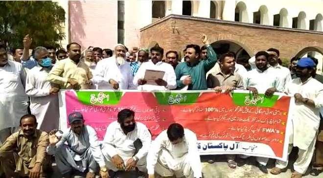 وہاڑی.آل پاکستان کلرکس ایسوسی ایشن(ایپکا) کی قلم چھوڑ ہڑتال واحتجاجی ..