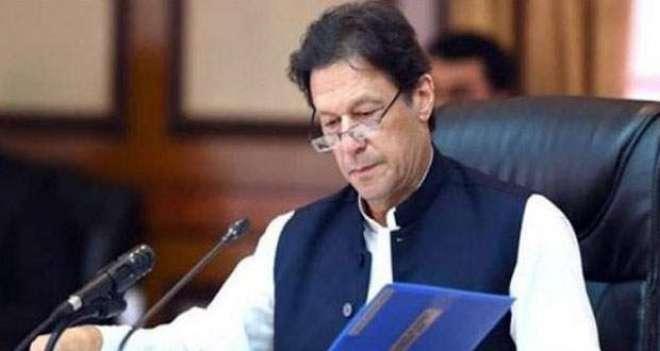 پاکستان میں بارشیں اوربرفباری رحمت بن کربرسی ہے، عمران خان