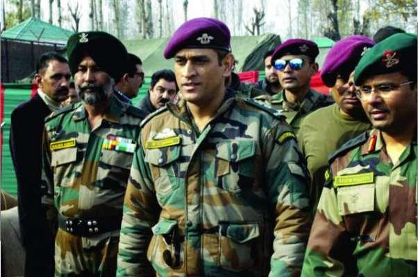 ٹیم سے زیادہ بھارتی فوج کی رجمنٹ اہم،مہندرا سنگھ دھونی کا سلیکٹرز کو ..