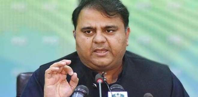 وفاقی وزیر فواد چودھری کی بطور ممبر قومی اسمبلی نااہلی کیلئے اسلام ..