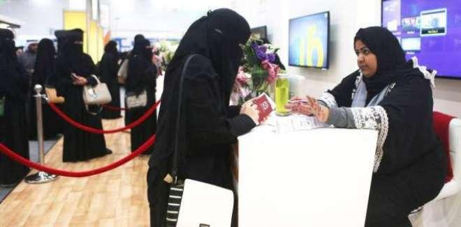 سعودی عرب میں خواتین کے لیے ایک اور تبدیلی آ گئی