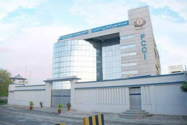 فیصل آبا د چیمبر آف کامرس اینڈ انڈسٹری کا سالانہ اجلاس عام جمعرات کو ..