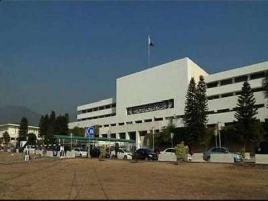 چیئرمین سینیٹ نے کشمیر سے متعلق قومی پارلیمانی کانفرنس پرسوں طلب کر ..