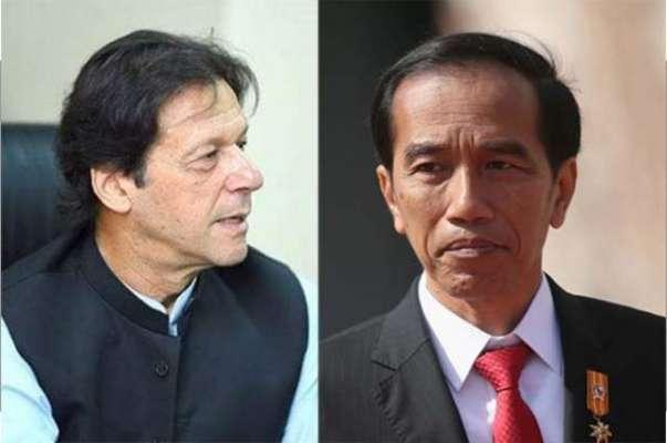 وزیراعظم عمران خان کا انڈونیشین صدر سے ٹیلیفونک رابطہ