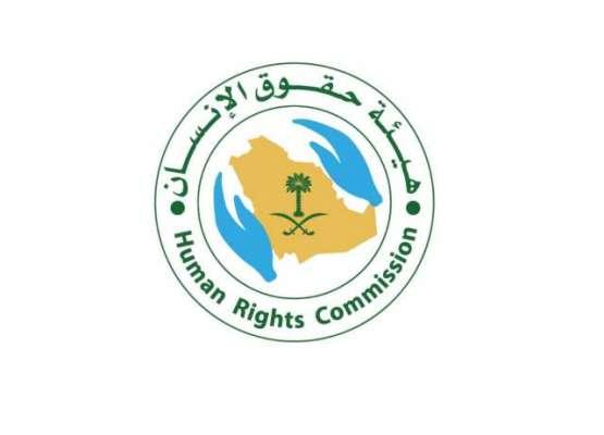 سعودی عرب میں بچوں کی زندگیوں کو خطرے میں ڈالنے والے ویڈیو کلپس کی مانیٹرنگ ..