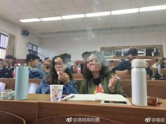 اس کالج کےطلباء کو انتظامیہ نے خود ہی کالج میں تمباکو نوشی کی اجازت ..