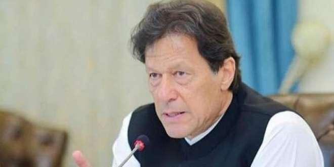 وزیر اعظم عمران خان سے وفاقی وزیر امور کشمیر و گلگت بلتستان علی امین ..