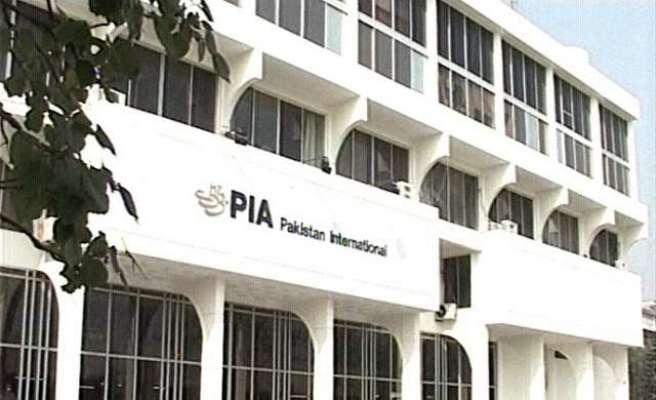 پاکستان انٹرنیشنل ائیر لائنن (پی آئی اے) اور عسکری بینک کے درمیان خدمات ..