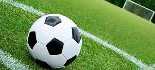 ریوڈی جنیرو کا 4 اکتوبر سے شائقین فٹ بال کو دوبارہ سٹیڈیمز آنے کی اجازت ..