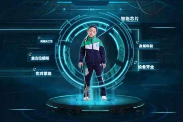 """چینی سکول جی پی ایس سے لیس   """"سمارٹ یونیفارمز"""" سے اپنے طلبا پر نظر رکھنے .."""