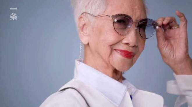 یہ 96 سالہ  خاتون  ایشیا  کی عمررسیدہ ترین فیشن ماڈل ہیں
