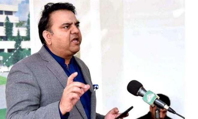 وزیراعظم کو عثمان بزدار پر مکمل اعتماد ہے، وہ وزیر اعلیٰ رہیں گے ، فواد ..