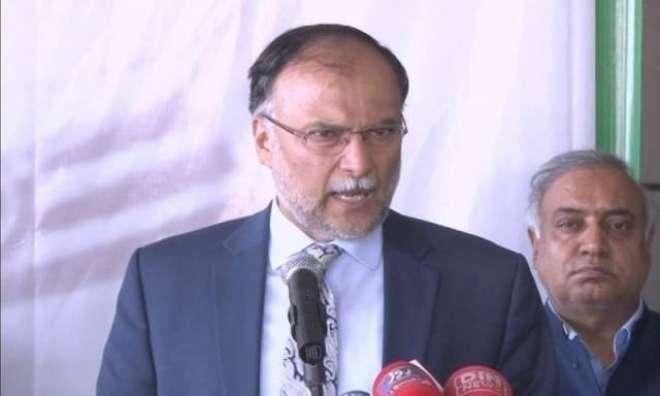 نیب کا احسن اقبال کو گرفتار کرنے کا فیصلہ' چھ ارب کرپشن کرنے کا الزام