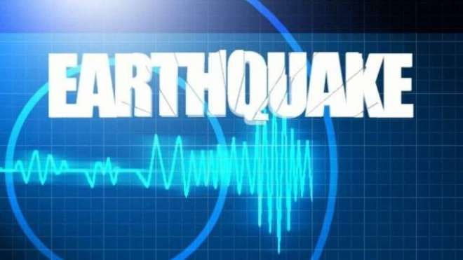 وفاقی دارلحکومت اسلام آباد سمیت ملک کے بالائی حصوں میں زلزلے کے جھٹکے