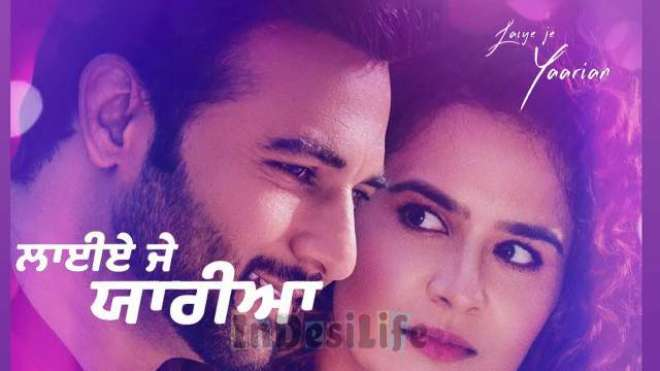 پاکستانی ، بھارتی فنکاروں پر مشتمل پنجابی فلم '' لائیے جے یاریاں '' ..