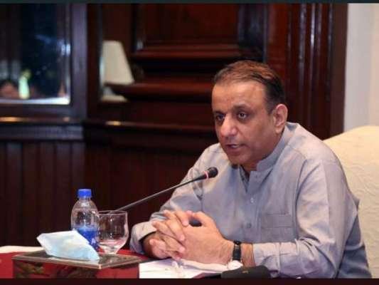 آمدن سے زائد اثاثہ جات ،آف شور کمپنیوں کیس میں عبدالعلیم خان کے جوڈیشل ..