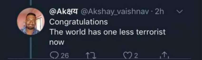 ہندوستانی شرپسند سوشل میڈیا صارف کا ٹویٹ